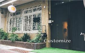 Customize訂製房