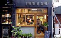 任事咖啡Everything Coffee